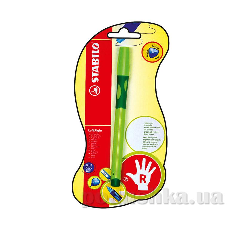 Ручка шариковая для правши Stabilo Leftright 6328/2-BL-41 зеленая