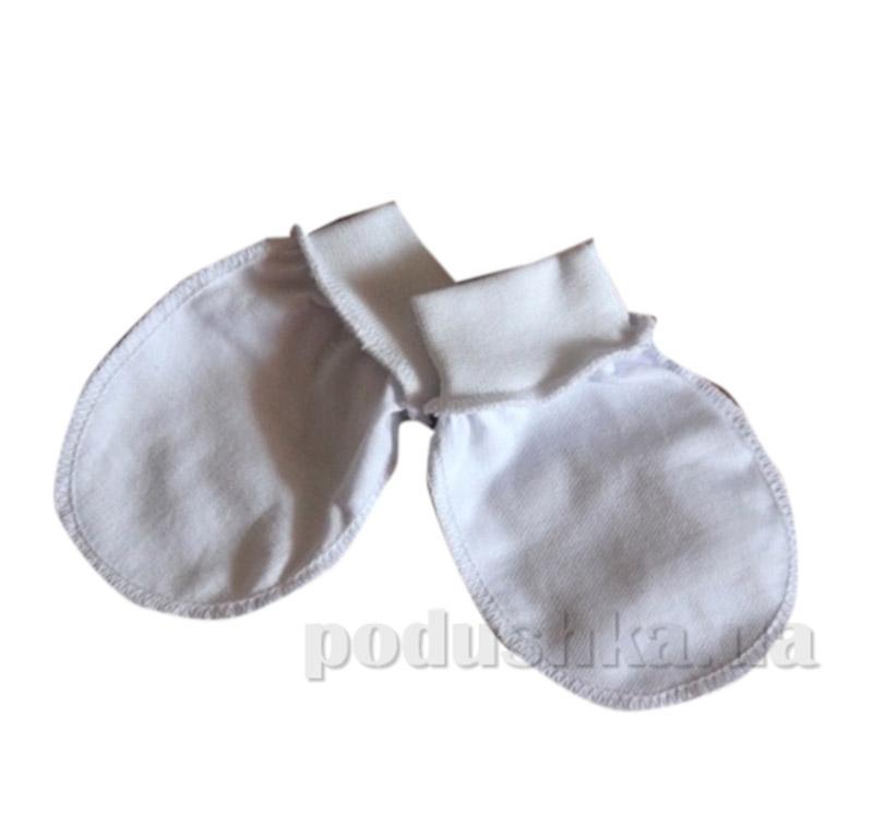 Рукавички для малыша Baby Life 1-20н