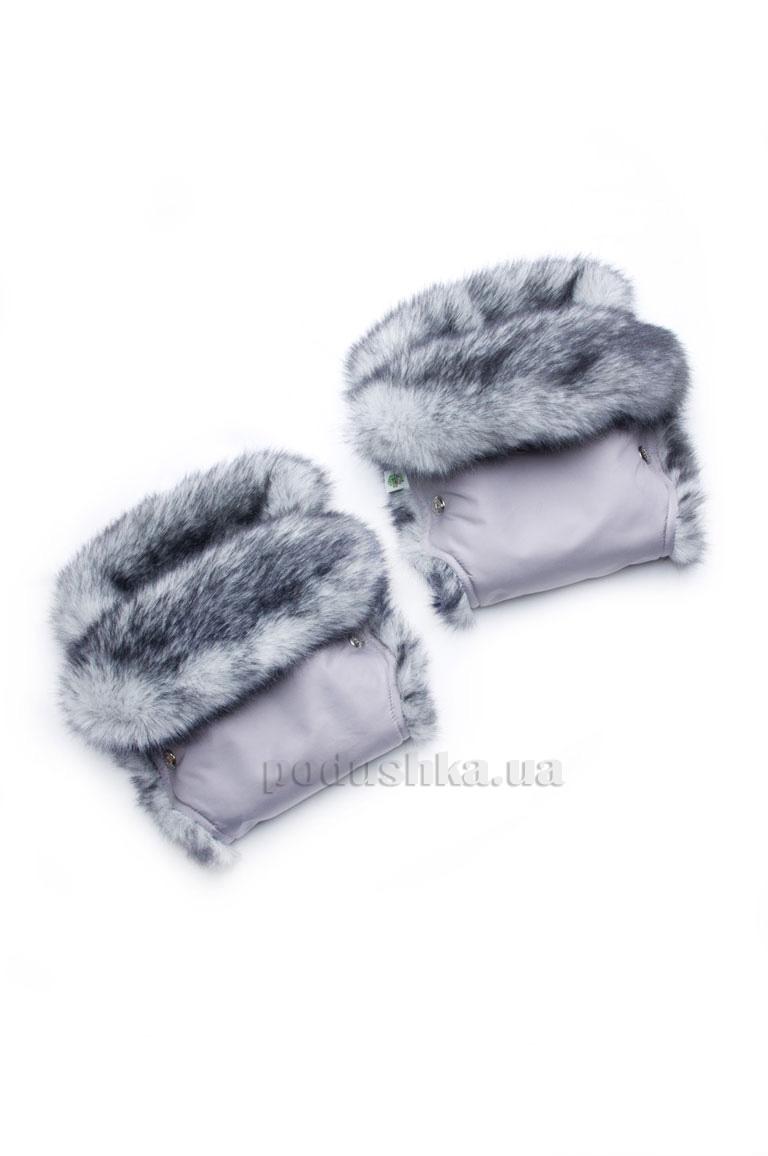Рукавички для мамы на коляску Модный карапуз 03-00684 серые