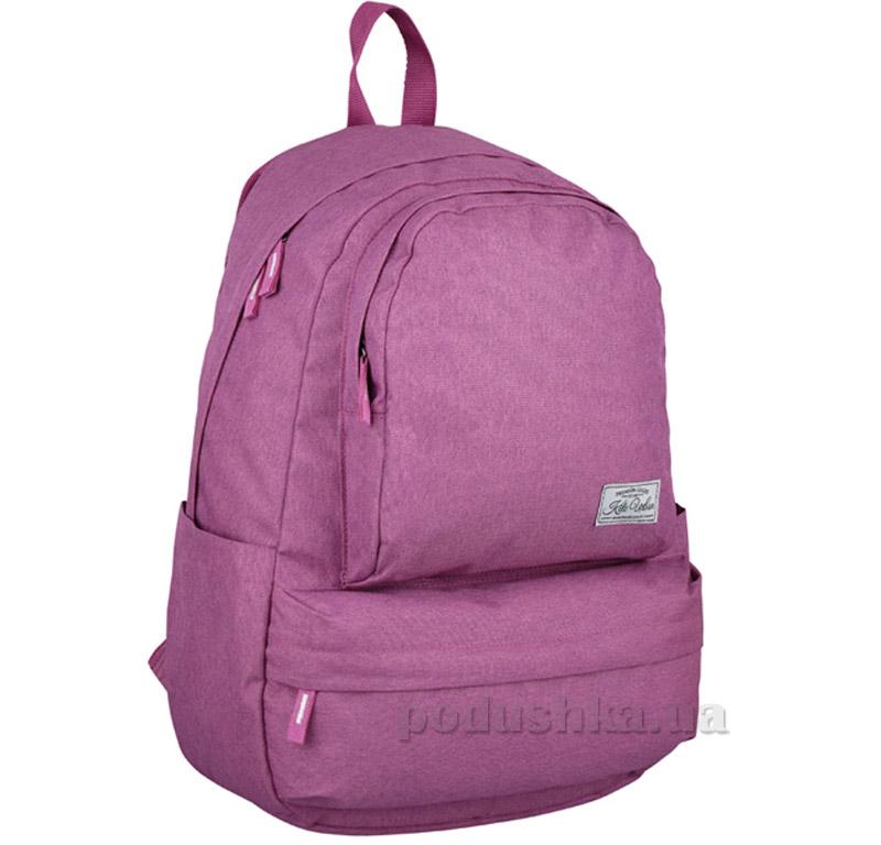 Рюкзак для города Kite 995 Urban