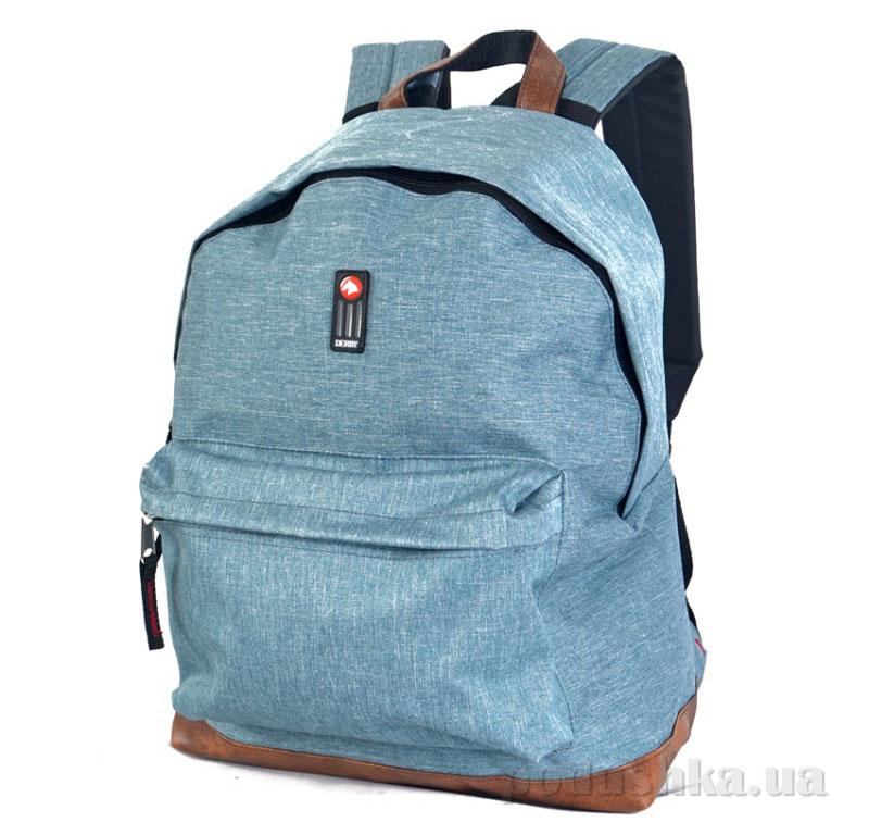 Рюкзак для ноутбука классический Derby 0100560,99 голубой