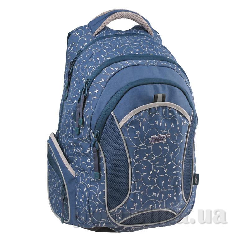 Рюкзак молодежный Kite 805 Take'n'Go-1