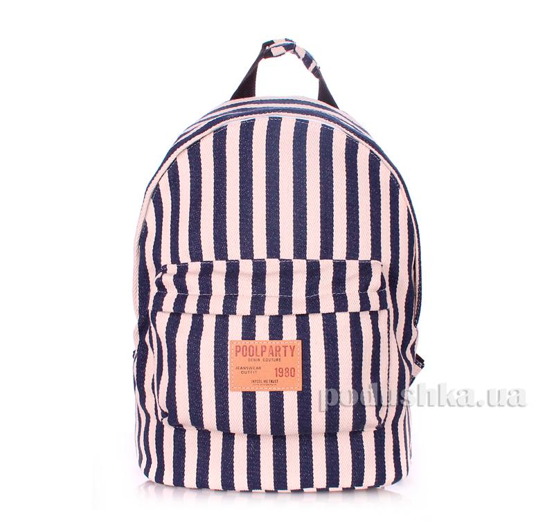 Рюкзак городской Poolparty backpack-navy-blue
