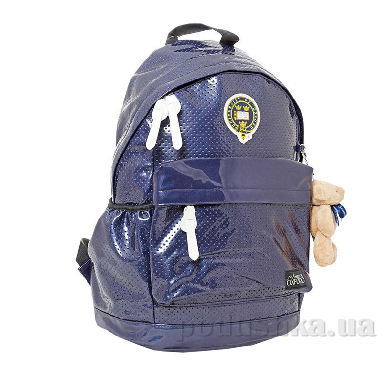 Рюкзак подростковый  Х016 Oxford 1 Вересня 551986 синий