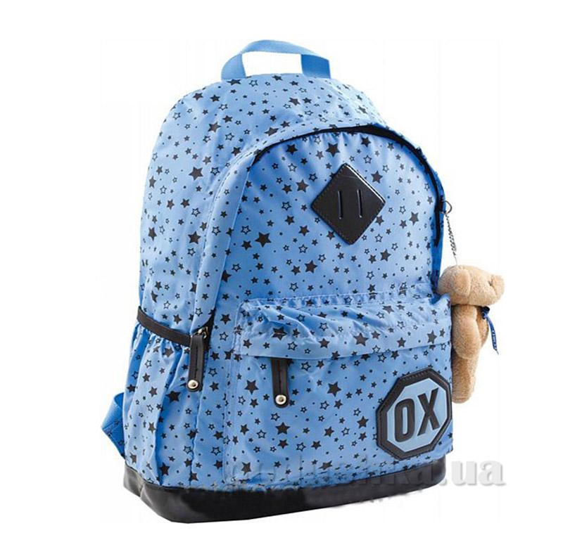 Рюкзак подростковый  Х094 Oxford 1 Вересня 552536 голубой
