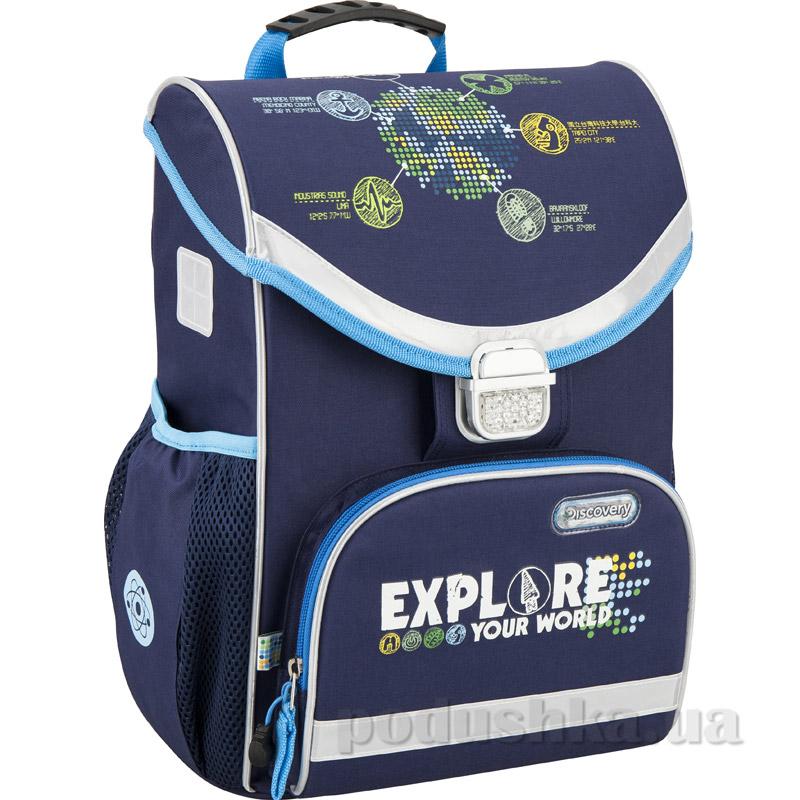 Рюкзак школьный каркасный Kite 529 Disсovery