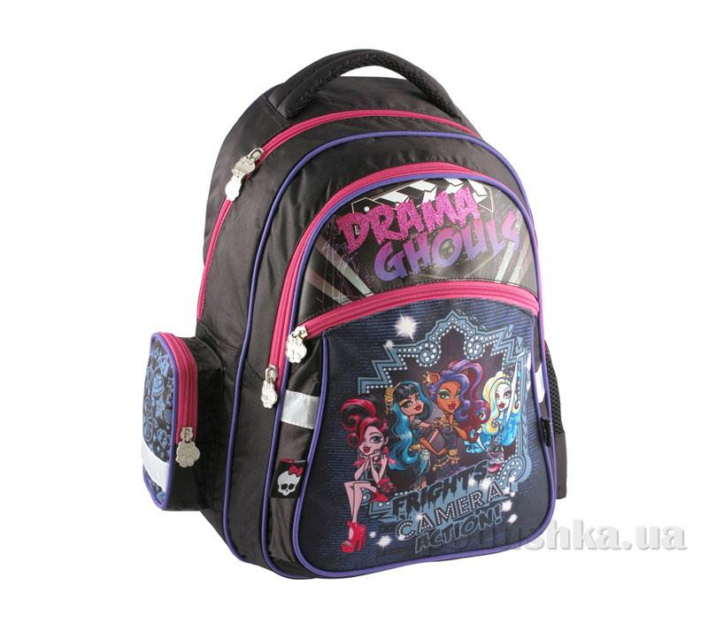 Рюкзак школьный Kite Monster High MH14-522-1K для девочек