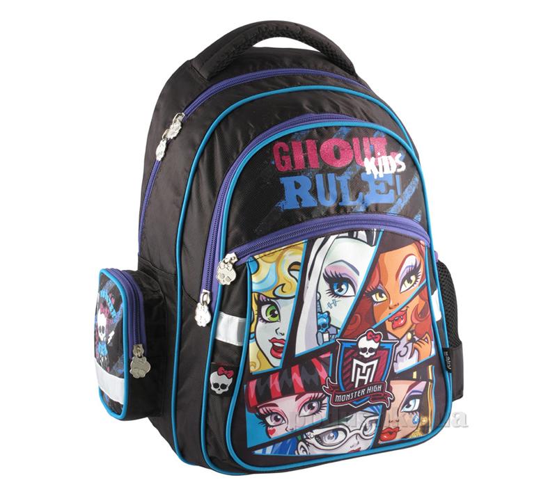 Рюкзак школьный Kite Monster High MH14-522-2K для девочек