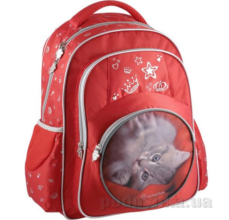 Рюкзак школьный Rachael Hale R14-525K Kite