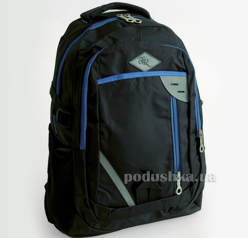 Рюкзак синий Traum 7026-01