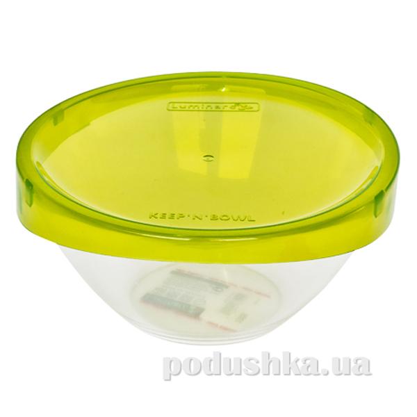 Салатник с крышкой Keen'n Box 2,6 л Luminarc G4386   Luminarc