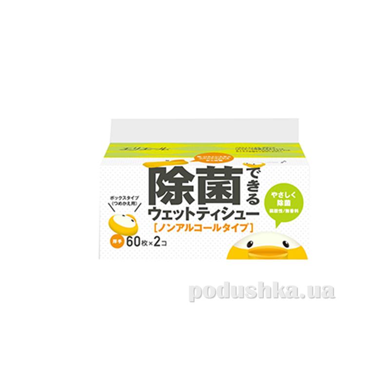 Салфетки влажные антибактериальные для младенцев (60шт*2) 733196
