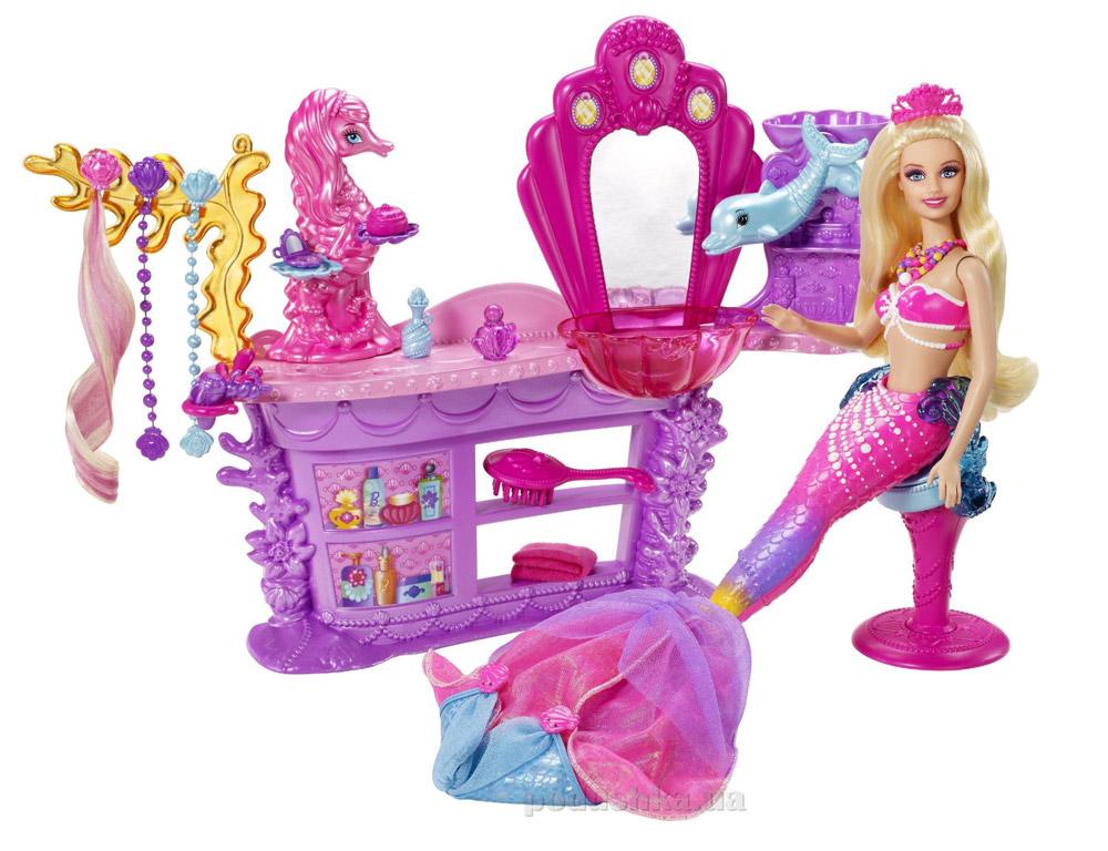Салон красоты с м/ф Барби Принцесса жемчужин Barbie