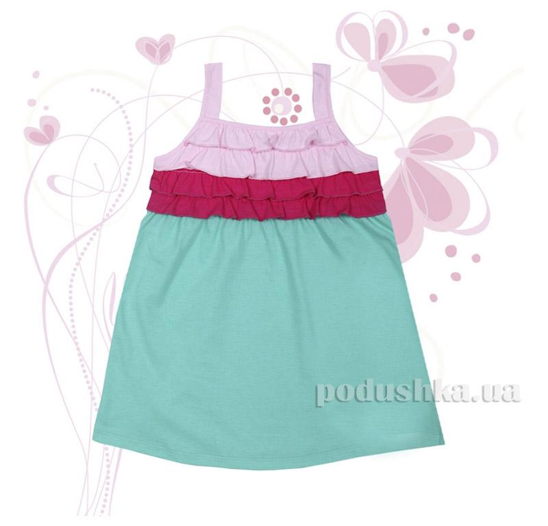 Сарафан Фламинго 809-110