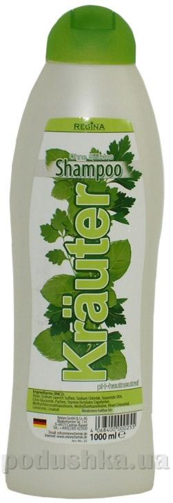 Шампунь Regina Shampoo Krauter на травах