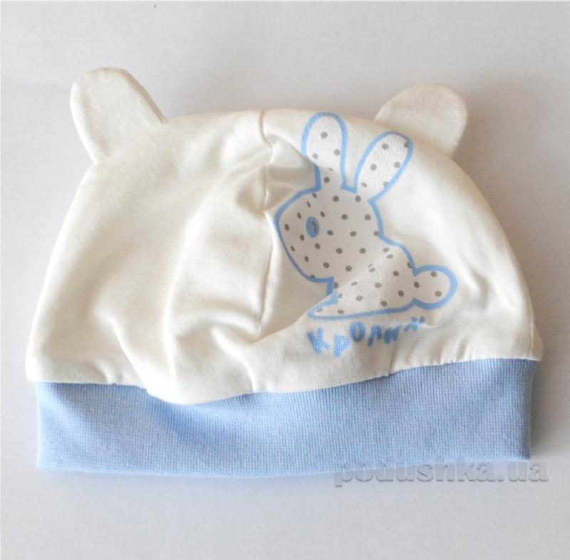 Шапочка для мальчика Бабасик Кролик