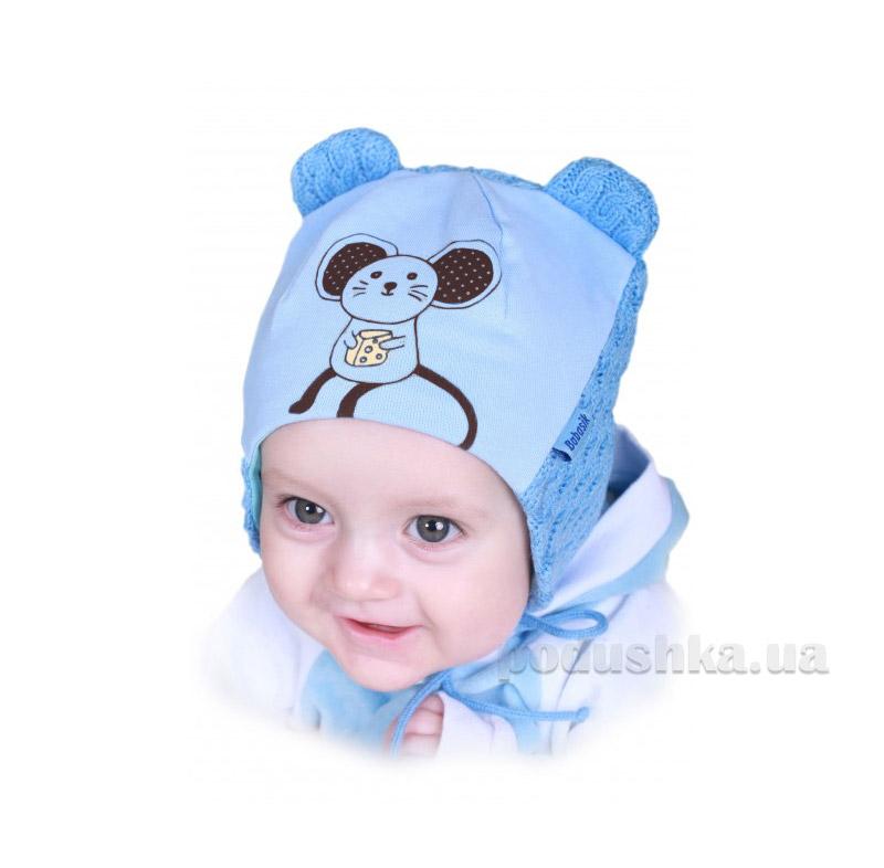 Шапочка для мальчика Бабасик Малыш-2 голубая