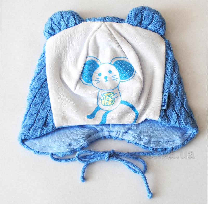 Шапочка для мальчика Бабасик Малыш-2 голубая с белым