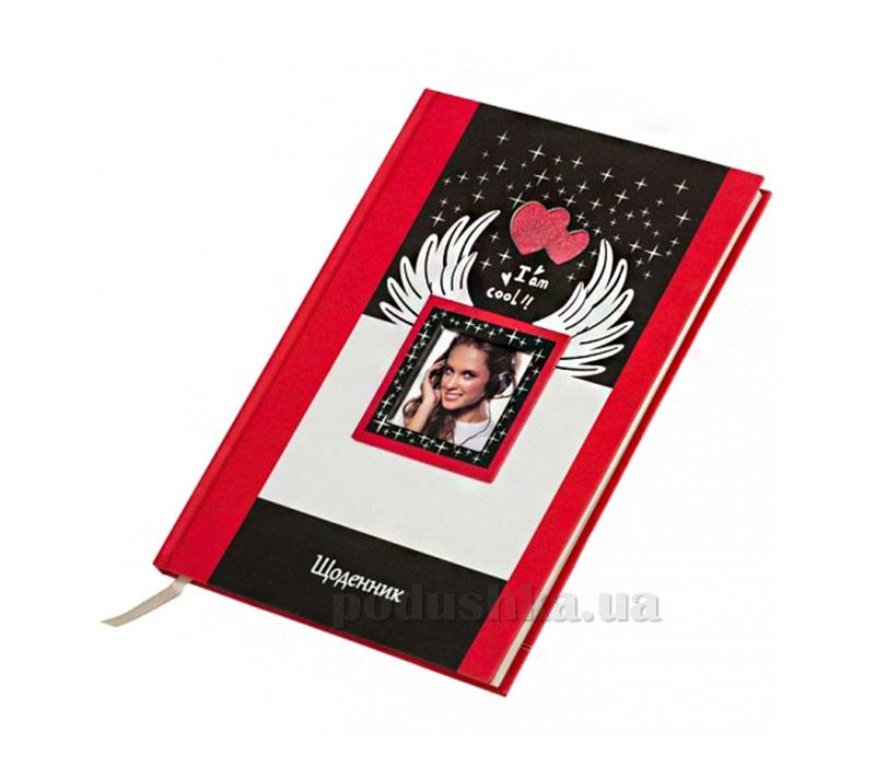 Школьный дневник Cool ZiBi