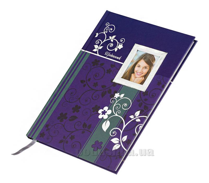 Школьный дневник Grace ZiBi