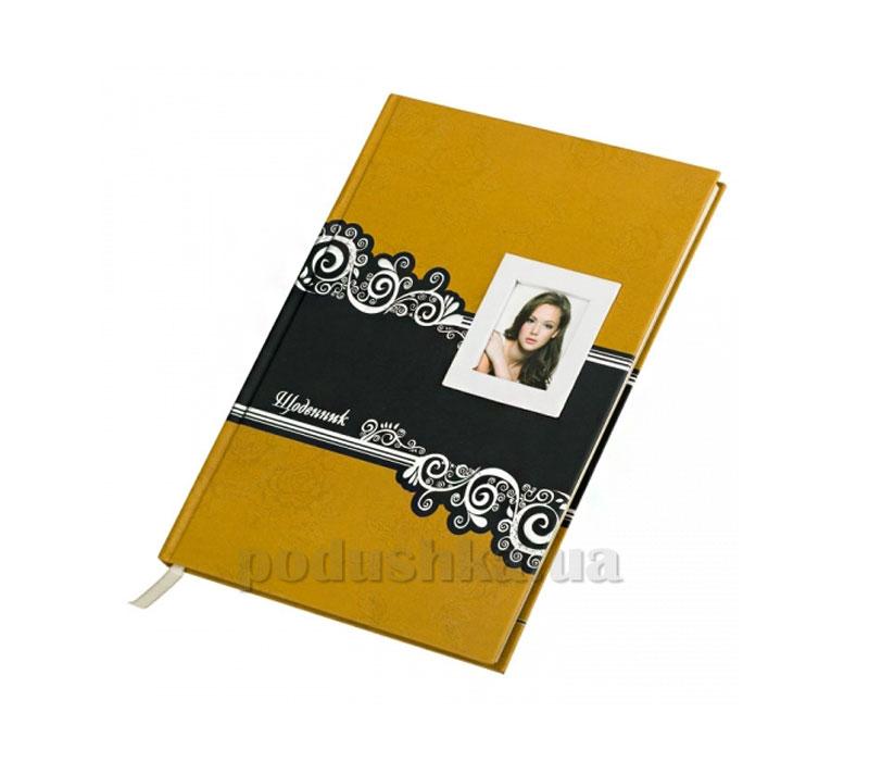 Школьный дневник Harmony ZiBi