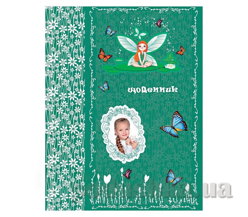 Школьный дневник Miracle ZiBi