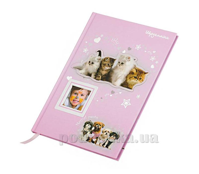 Школьный дневник Royal Pets ZiBi