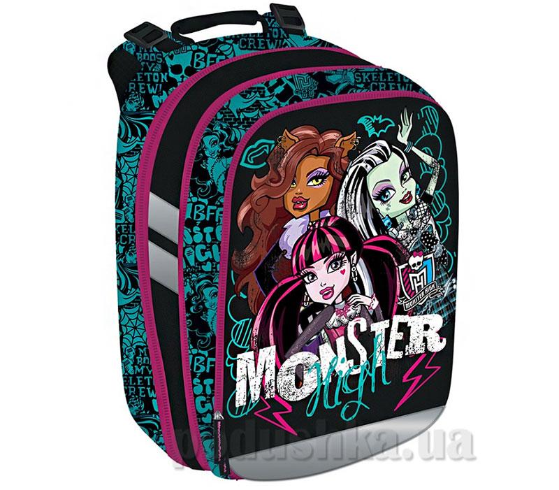 Школьный эргономичный рюкзак Monster High