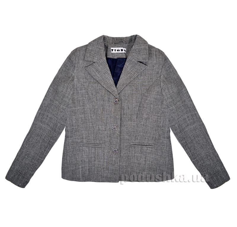 Школьный пиджак Timbo Sindy P026138 серый