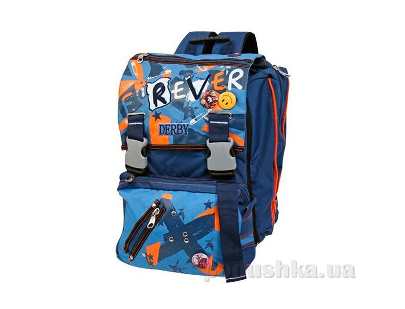 Школьный рюкзак Derby Forever 0180239,02 с ортопедической спинкой
