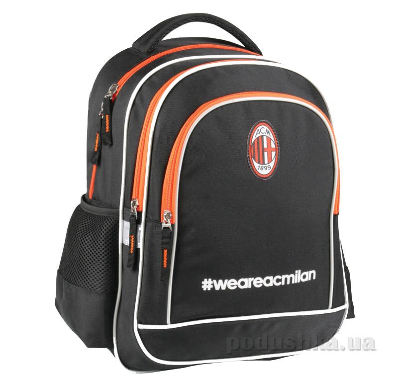 Школьный рюкзак Kite Milan 509