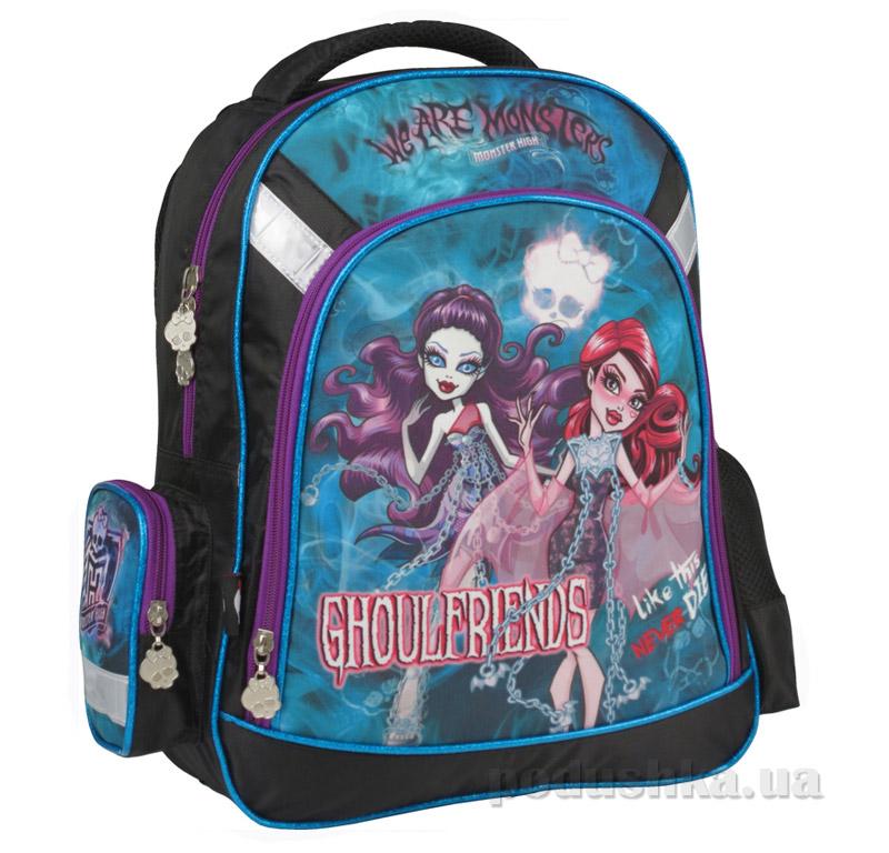 Школьный рюкзак Kite Monster High 519