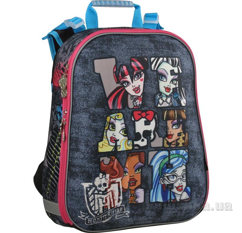 Школьный рюкзак Monster High 531