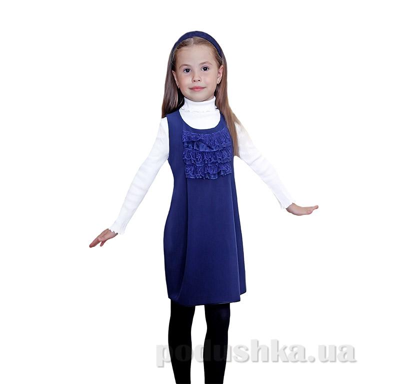 Школьный сарафан с жабо для девочки Purpurino 239202 синий