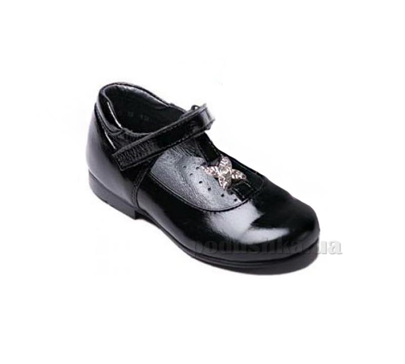 Школьныйе туфли Берегиня 0606