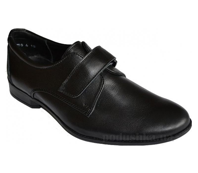 Школьныйе туфли Берегиня 0710