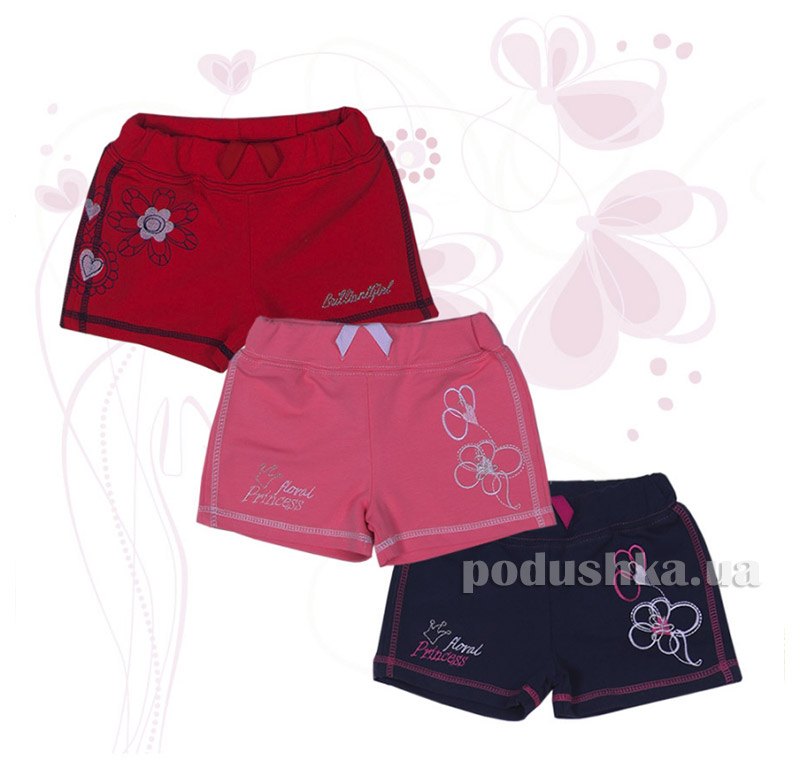 Шорты детские Фламинго 822-325