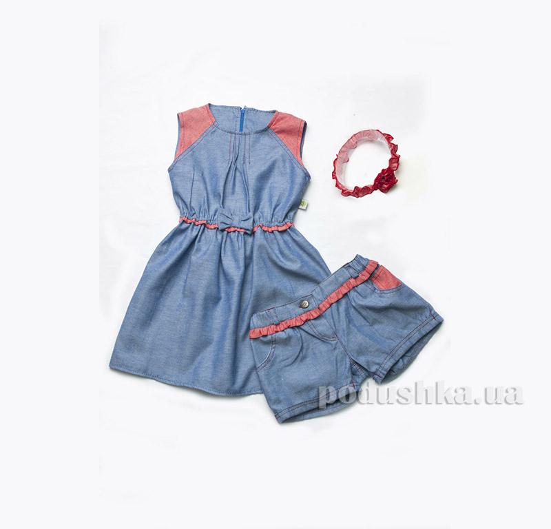 Шорты для девочек Модный карапуз 03-00496