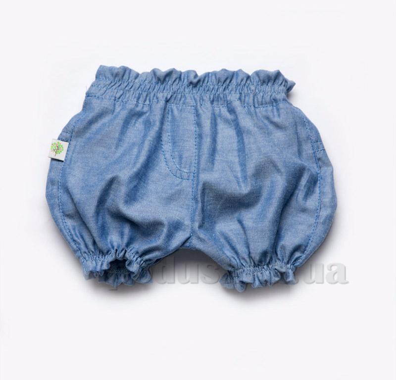 Шорты-панталоны для мальчиков Модный карапуз 03-00498 деним синий