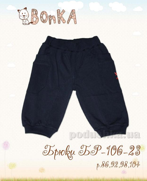 Штанишки Bonka БР-106-23 тёмно-синие