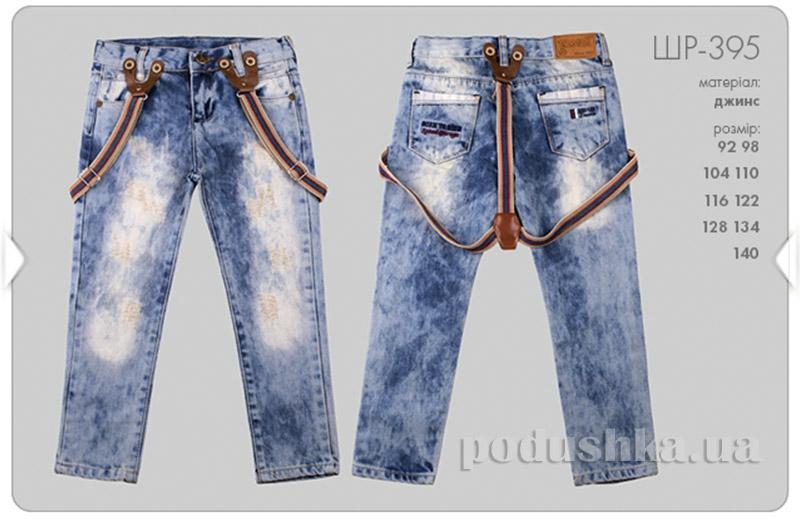 Штаны джинсовые для мальчика Бемби ШР395