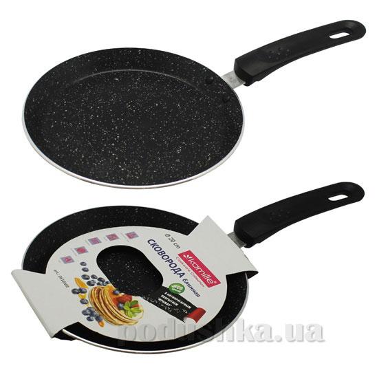 Сковорода блинная 20 см из алюминия с мраморным покрытием Kamille 0618MR