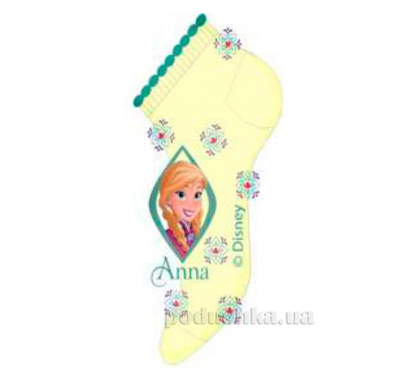 Следки Принцесса Кребо 2044-06 желтые
