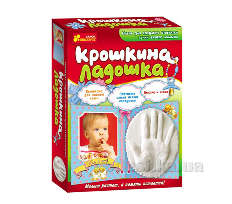 Слепки Ranok Creative Крошкина ладошка 14146001Р,4010-1