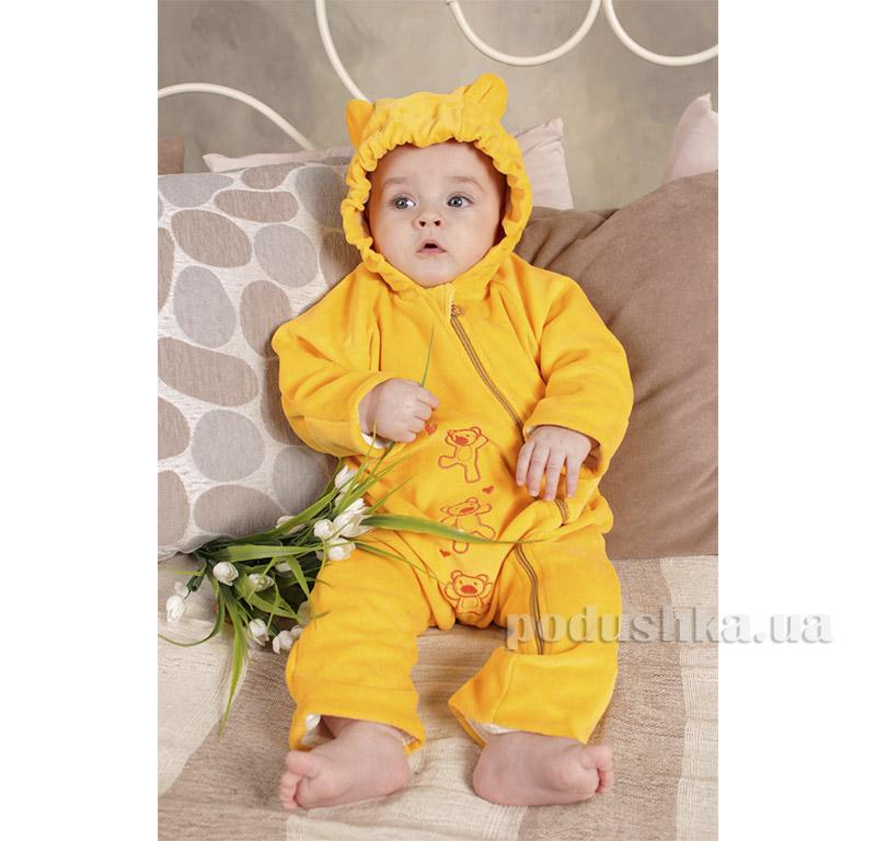 Слингокомбинезон для новорожденного из велюра My baby Модный карапуз 03-00388 Желтый