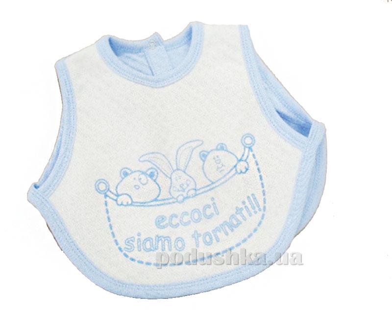 Слюнявчик Baby Life 11-10н