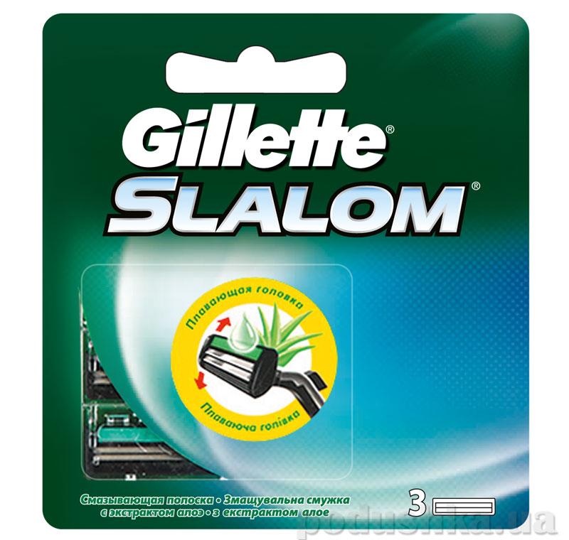 Сменные картриджи Gillette Slalom с увлажняющей лентой с экстрактом алоэ 3 шт