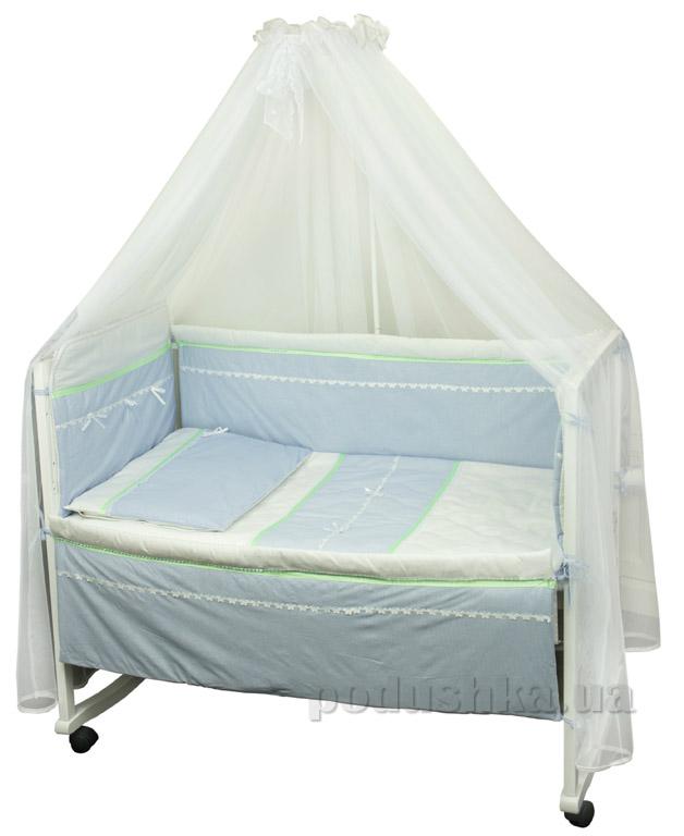 Спальный комплект для детской кроватки Лапушка голубой