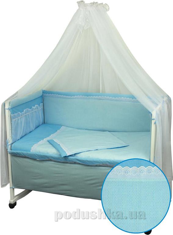 Спальный комплект для детской кроватки Руно Карапуз голубой