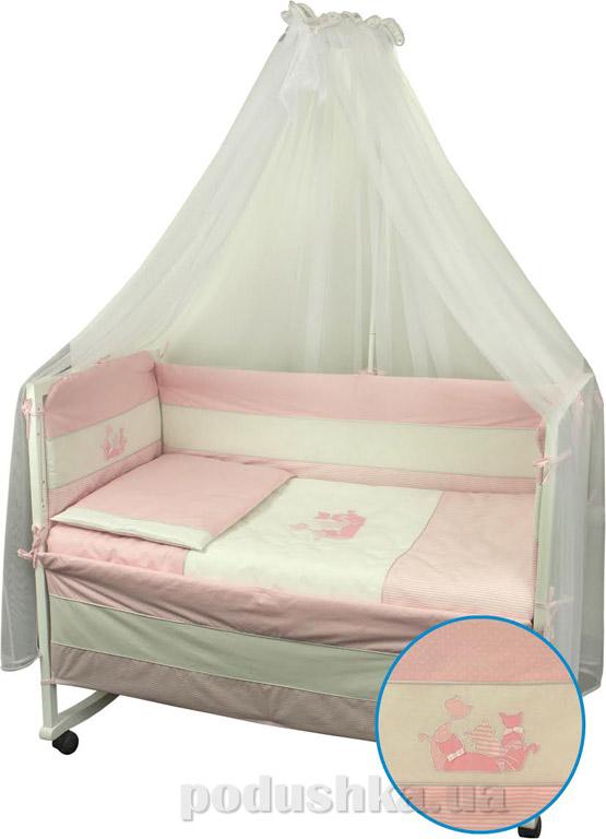 Спальный комплект для детской кроватки Руно Котята розовый